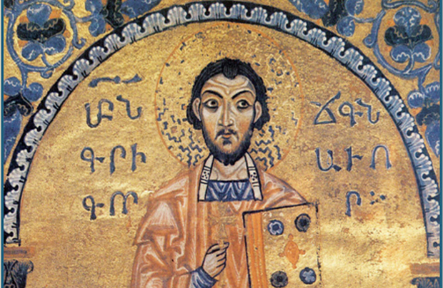 St. Gregory of Narek