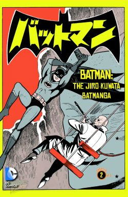 Cover of comic book 'The Jiro Kuwata Batmanga Volume 1'