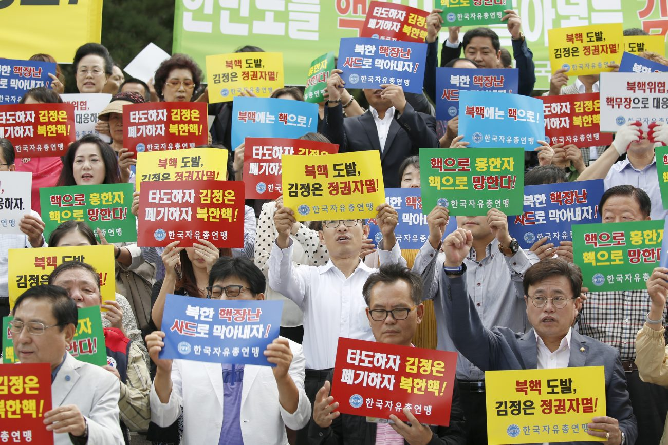 "South Korean activists shout slogans as they hold up banners reading ""Overthrow North Korean leader Kim Jong-un,"" during a Sept 12 protest in Seoul against North Korea's fifth nuclear test. (CNS photo/Jeon Heon-Kyun, EPA)"