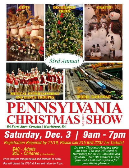Best 28 pa christmas and gift show pa christmas gift for Harrisburg christmas craft show