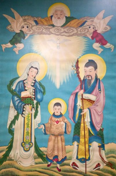 A Chinese scroll painting showing God, Joseph, Mary and Jesus is on display Feb. 20, 2009, at St. Joseph's Seminary in Macau, China. Fathers who are disciples of Christ lead their children to God most effectively by humbly following the example of St. Joseph in being faithful to God's will. (CNS photo/Adrian Bradshaw, EPA) See BIBLE May 11, 2017.