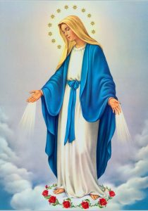 Think of 'corona' as the Crown of Mary, our treasured ...